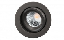 Downlight Junistar Lux Isosafe 7W 3000K, 500 lumen, grafit